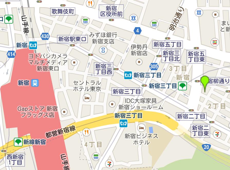 エイリスト新宿オフィス